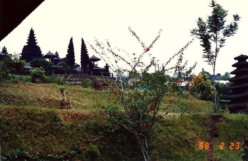 villages d'indonesie