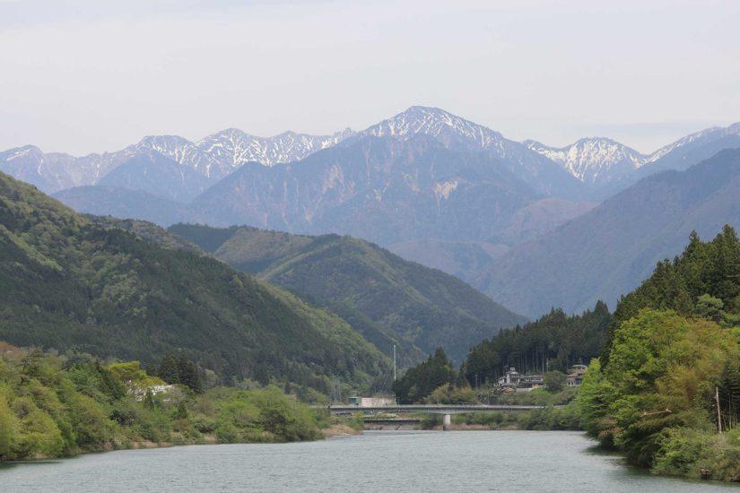 Atera Valley