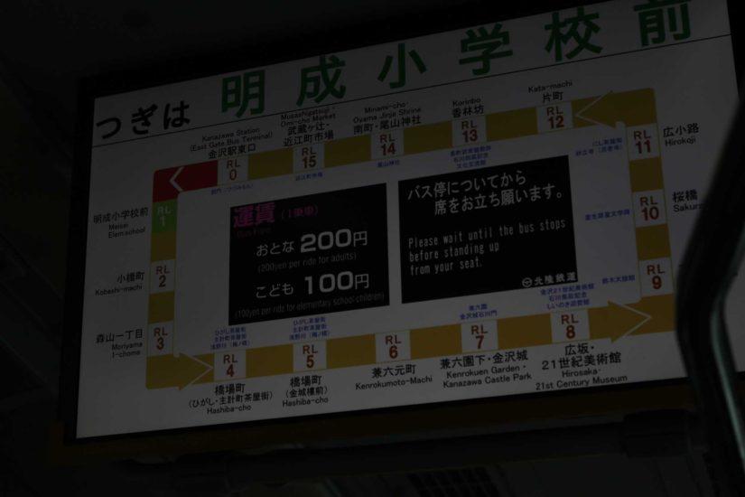 Kanazawa bus loop