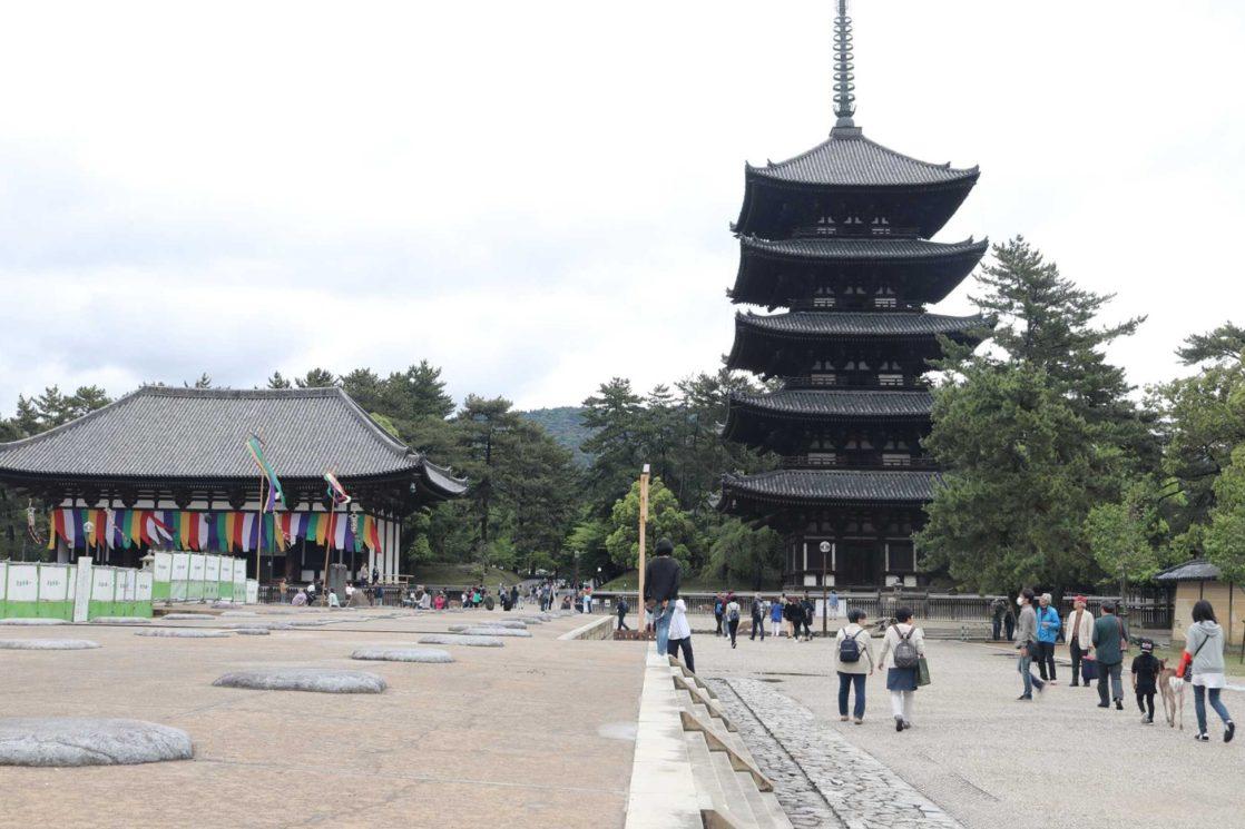 Nara Kōfuku-ji