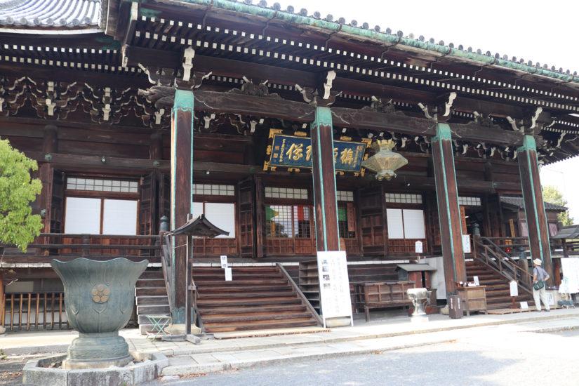 Seiryō-ji