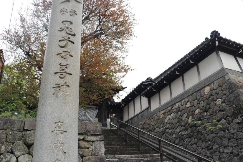 temples de Higashiyama Kanazawa