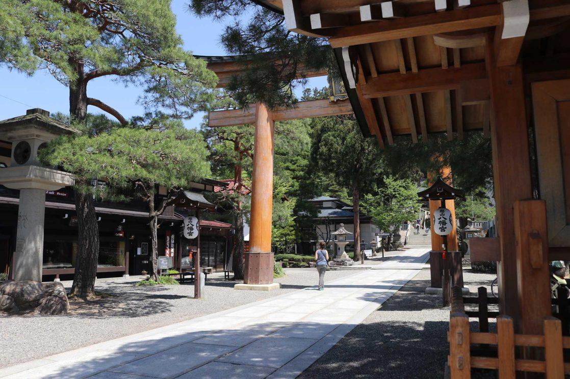 Sakurayama Hachimangu