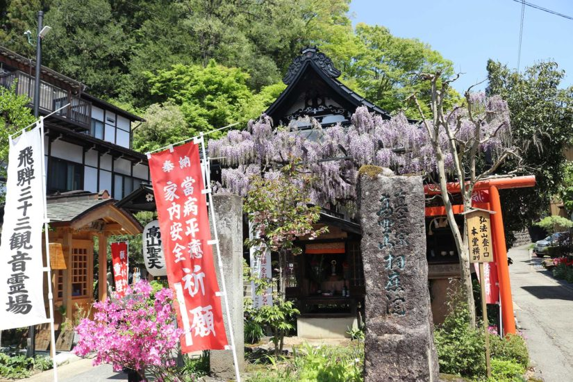 Higashiyama walking course