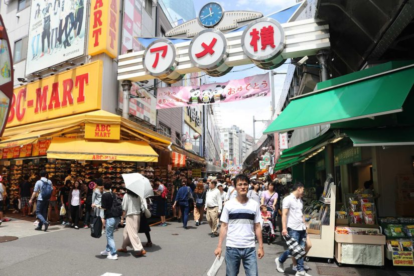 ueno tokyo
